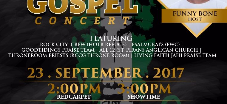 EVENT: I AM TO HOST ONE NIGERIA GOSPEL CONCERT IN ABUJA – SEPTEMBER 23, 2017 | #WeAreOne #IAmDesignhub | @iamdesignhub